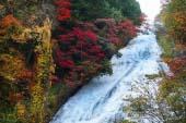 Thác nước Yutaki