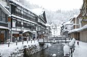 Suối nước nóng Ginzan