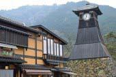 Izushi in Toyooka City