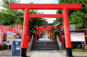 Ngôi đền Sanko Inari