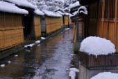 Nagamachi Samurai Houses