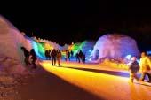 层云峡温泉 冰瀑节