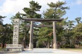 Đền thờ Izumo-taisha