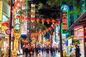 Khu phố Trung Quốc ở Yokohama