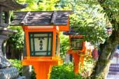 Đền Yasaka