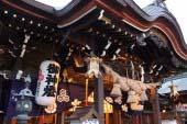 Đền Kushida