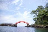 Yajima and Kyojima Island