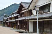 Wakasa Town