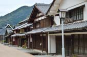 若狹熊川宿