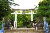 Takeda Shrine