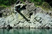 Oboke Gorges