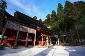 Mount Hiko